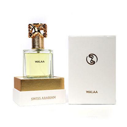 SA-Walaa Perfume 50ml